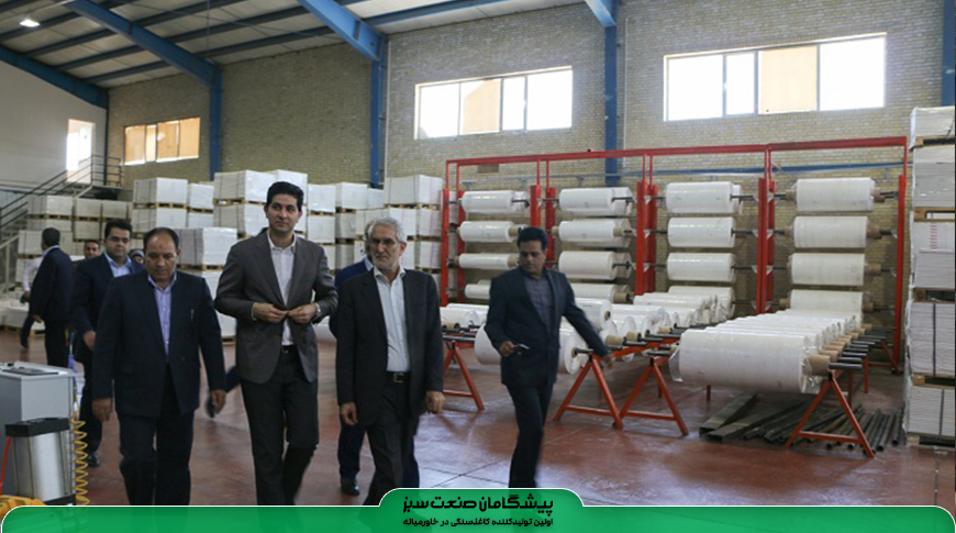 استفاده از صنعت کاغذ سنگی در زرند