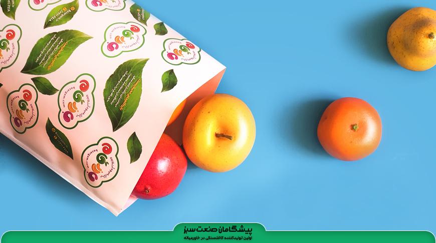 تولید نسل جدید پاکتهای میوه در شرکت پیشگامان صنعت سبز در یزد