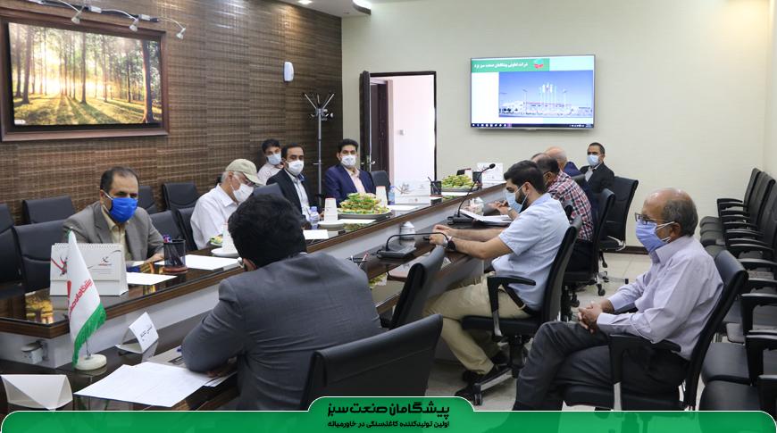 مجمععمومی شرکت تعاونی پیشگامان صنعت سبز برگزار گردید