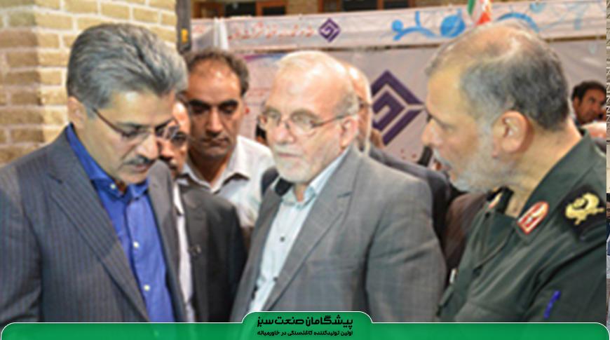 دومین جشنواره صنایع برتر استان یزد با حضور گروه تعاونی پیشگامان برگزار گردید