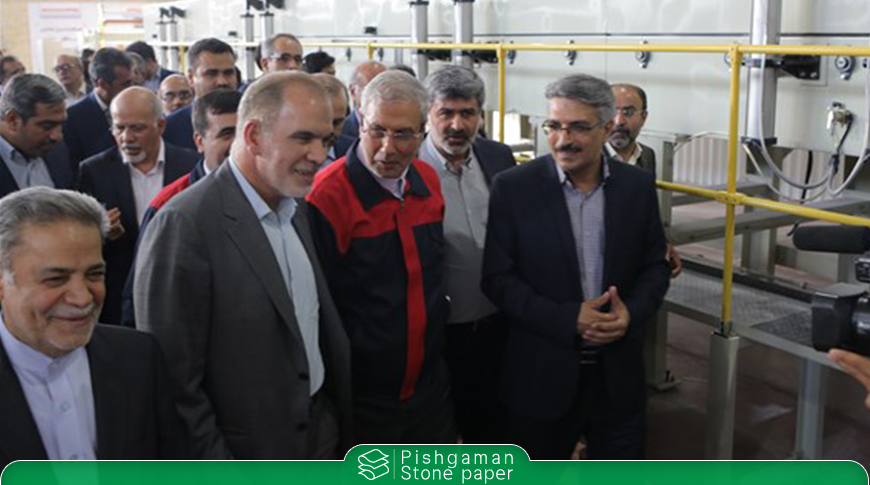 The first Middle East stone paper production company opened in Iran