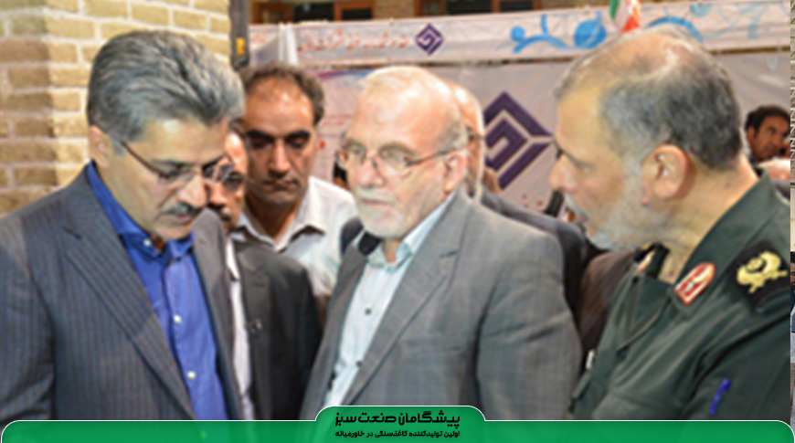 Dr. Kabiri visits deputy minister of co-operation, work and social welfare of pioneers in the green industry