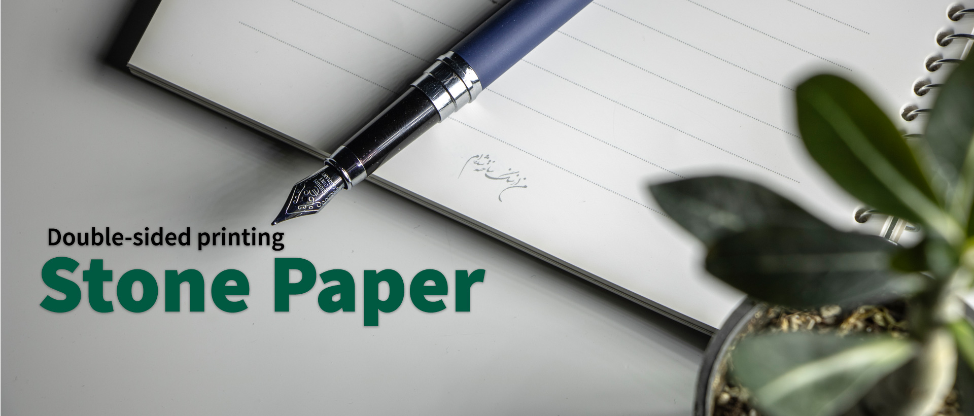 Double-sided-printing-stonepaper